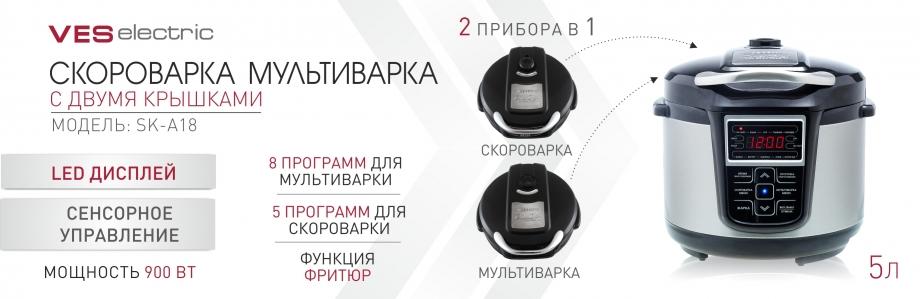 Блок питания Tempo AX21 19V 3.42A для ASUS